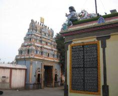 Agasteeswarar Temple
