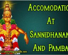 Sabarimalai Online Accommodation