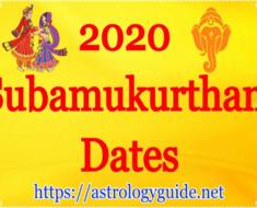 2020 Suba Mukurtham Dates