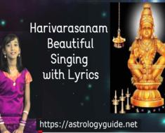 Harivarasanam - Beautiful Singing with Lyrics