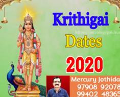 Krithigai Dates 2020