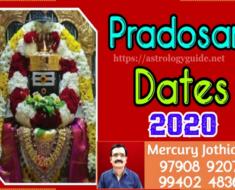 Pradosham Dates 2020