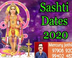 Shasti Dates - 2020