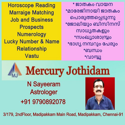 Best Kerala Astrologer in Chennai  Numerologist Astrologer Sayeeram