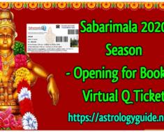 Sabarimala 2020 Season - Opening for Booking Virtual Q Ticket