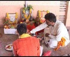 Arkh Vivah Kumbh Vivah Puja Manglik Dosh Remedy