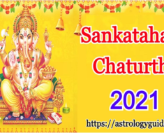 Sankatahara Chaturthi - 2021