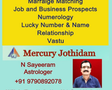 Effects of Ketu in Seventh House of Horoscope, how it affects Married Life, Remedies