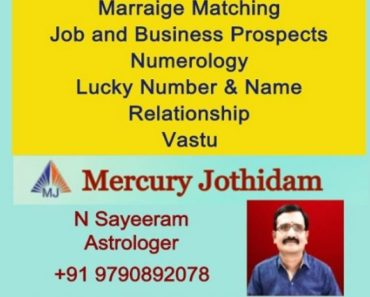 How auspicious events that take place in one's is determined as per Jaimini Astrology