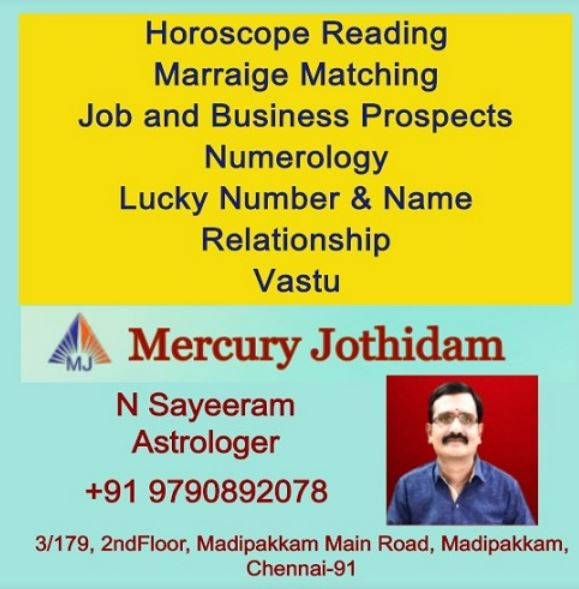 How One's Luck & Fortune in Life is Decided by Ketu Chakra in Horoscope