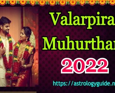 2022 Valarpirai Muhurtham Dates