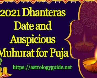 2021 Dhanteras Date and Auspicious Muhurat for Puja